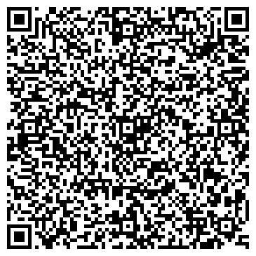 QR-код с контактной информацией организации ТК ВЕКТОР