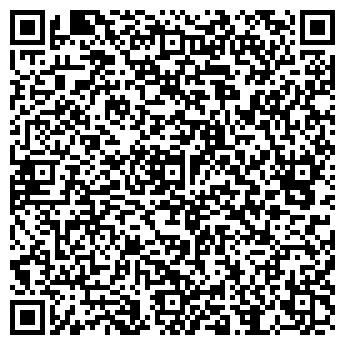 """QR-код с контактной информацией организации ООО """"Ангарские мясопродукты"""""""