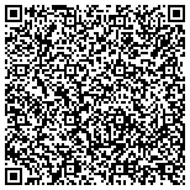 QR-код с контактной информацией организации ЧЕРНОВСКИЕ ЦЕНТРАЛЬНЫЕ ЭЛЕКТРОМЕХАНИЧЕСКИЕ МАСТЕРСКИЕ ФИЛИАЛ