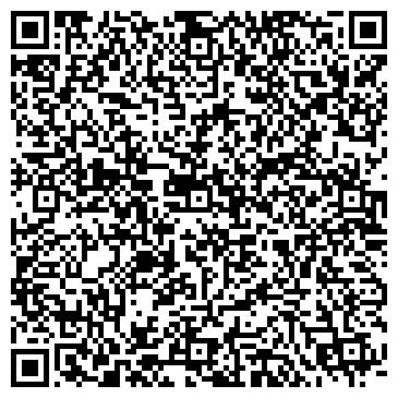 QR-код с контактной информацией организации ВОСТОКЭНЕРГОМОНТАЖ ЧИТИНСКОЕ МАЛОЕ ГП