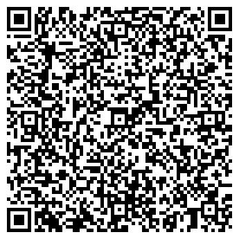QR-код с контактной информацией организации ЯМАРОВКА