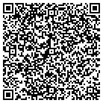 QR-код с контактной информацией организации 103 БРОНЕТАНКОВЫЙ ЗАВОД