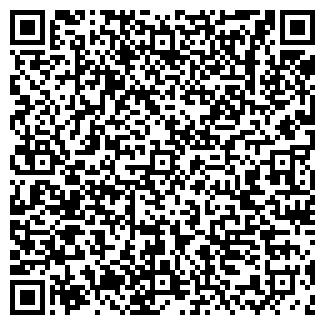 QR-код с контактной информацией организации ЧИТАРЫБА ОАО