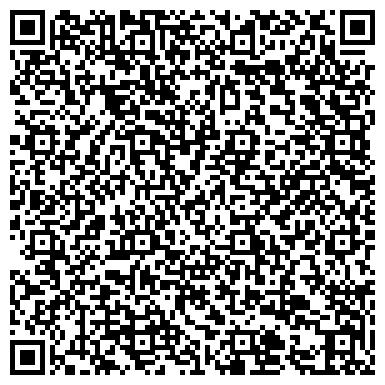 QR-код с контактной информацией организации ВОСТОКЭНЕРГОМОНТАЖ ЧИТИНСКОЕ МОНТАЖНОЕ УПРАВЛЕНИЕ ООО