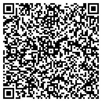 QR-код с контактной информацией организации ДРСУ 103