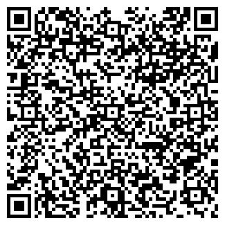 QR-код с контактной информацией организации ООО УНИВЕРСАЛ ЛТД