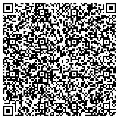 QR-код с контактной информацией организации АССОЦИАЦИЯ КРЕСТЬЯНСКИХ ХОЗЯЙСТВ И СЕЛЬХОЗКООПЕРАТИВОВ ЧИТИНСКОЙ ОБЛАСТИ