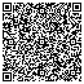 QR-код с контактной информацией организации ООО ЗАВОД ЖБИ-1