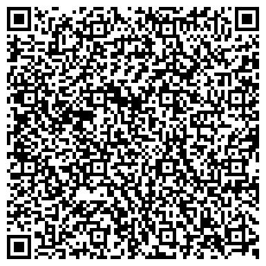 QR-код с контактной информацией организации ООО ЧЕРНОВСКИЕ ЦЕНТРАЛЬНЫЕ ЭЛЕКТРОМЕХАНИЧЕСКИЕ МАСТЕРСКИЕ