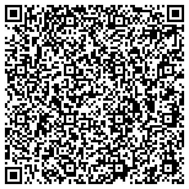 QR-код с контактной информацией организации Государственная лесная служба Забайкальского края