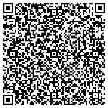 QR-код с контактной информацией организации ОБЩЕЖИТИЕ ВЕСНЯНКА