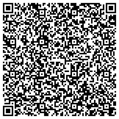 QR-код с контактной информацией организации ОБЩЕЖИТИЕ ВОЕННОЕ