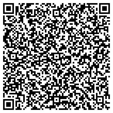 QR-код с контактной информацией организации ОБЩЕЖИТИЕ ЖЕЛЕЗНОДОРОЖНОГО ТЕХНИКУМА