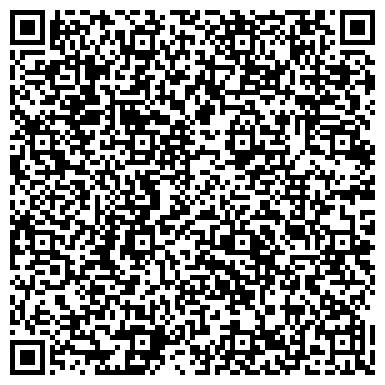 QR-код с контактной информацией организации ОБЩЕЖИТИЕ ЗАБАЙКАЛЬСКОГО ПЕДАГОГИЧЕСКОГО КОЛЛЕДЖА