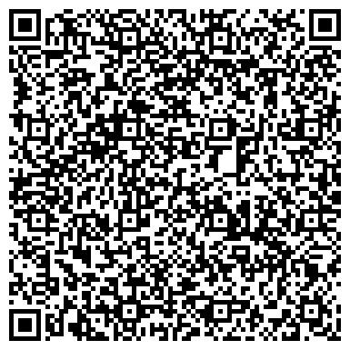 QR-код с контактной информацией организации МП ОБЩЕЖИТИЕ СЛУЖБА ЗАКАЗЧИКА