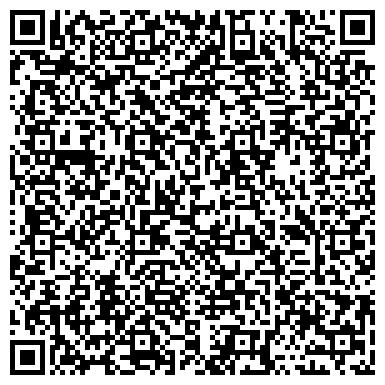 QR-код с контактной информацией организации ОБЩЕЖИТИЕ ПРОФЕССИОНАЛЬНОГО ЛИЦЕЯ №2