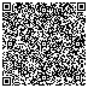 QR-код с контактной информацией организации ОБЩЕЖИТИЕ СИБВО