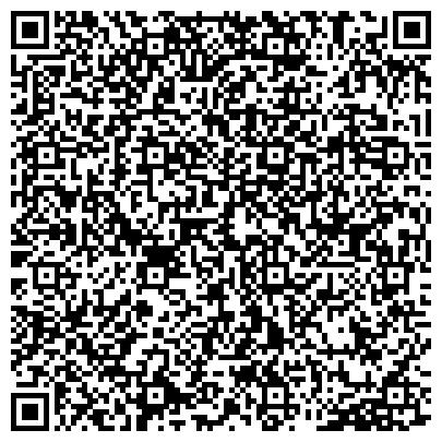 QR-код с контактной информацией организации ОБЩЕЖИТИЕ СТРОИТЕЛЬНОГО ТЕХНИКУМА №2