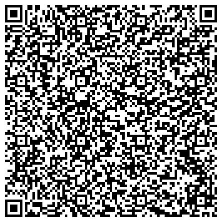 QR-код с контактной информацией организации ОБЩЕЖИТИЕ УЧИЛИЩА ПОВЫШЕНИЯ КВАЛИФИКАЦИИ СРЕДНИХ МЕДИЦИНСКИХ РАБОТНИКОВ