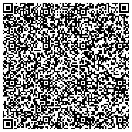 QR-код с контактной информацией организации ОБЩЕЖИТИЕ ЧИТИНСКОГО ИНСТИТУТА БАЙКАЛЬСКОГО ГОСУДАРСТВЕННОГО УНИВЕРСИТЕТА ЭКОНОМИКИ И ПРАВА
