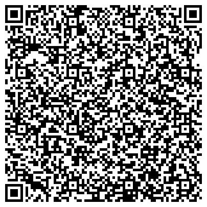 QR-код с контактной информацией организации ОБЩЕЖИТИЕ ЧИТИНСКОГО МЕДИЦИНСКОГО КОЛЛЕДЖА
