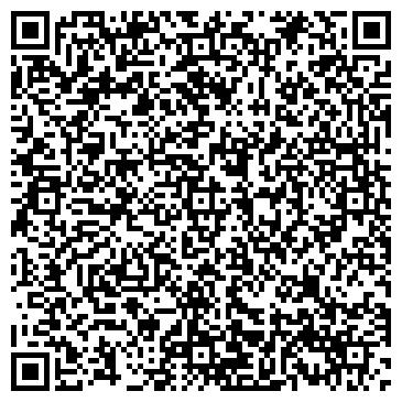 QR-код с контактной информацией организации КОМБИНАТ КООПЕРАТИВНОЙ ПРОМЫШЛЕННОСТИ ФИЛИАЛ
