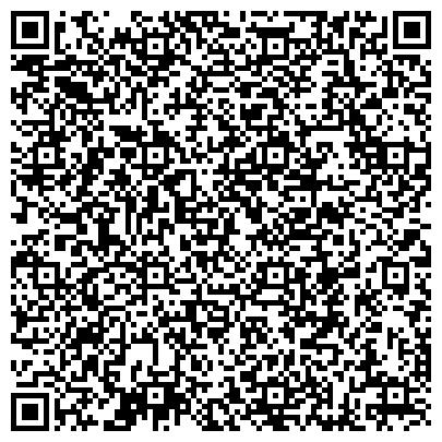 QR-код с контактной информацией организации ОБЩЕЖИТИЕ ЧИТИНСКОГО ОБЛАСТНОГО УЧИЛИЩА КУЛЬТУРЫ