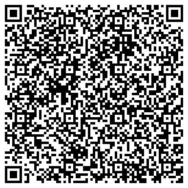 QR-код с контактной информацией организации ОБЩЕЖИТИЕ ЗАБГГПУ