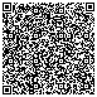 QR-код с контактной информацией организации ОБЩЕЖИТИЕ №1 ЧГМА