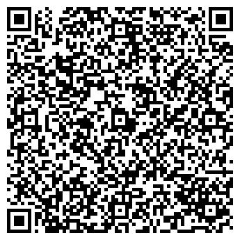 QR-код с контактной информацией организации КУСП СОВХОЗ ЖАБИНКОВСКИЙ
