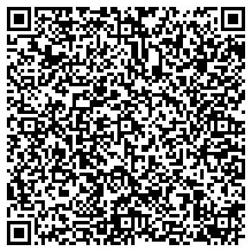 QR-код с контактной информацией организации ОБЩЕЖИТИЕ №3 ЧГМА
