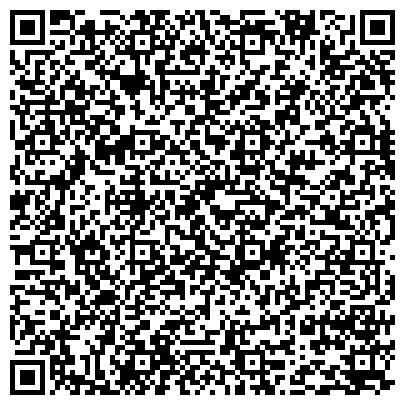 QR-код с контактной информацией организации ОБЩЕЖИТИЕ №31 СЛУЖБА ЗАКАЗЧИКА