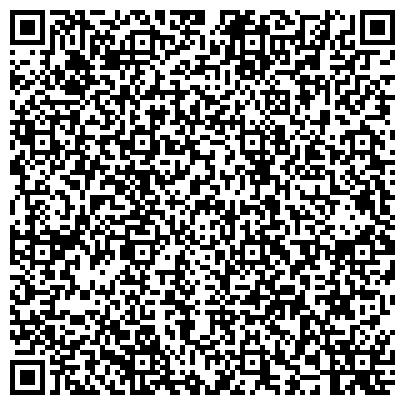 QR-код с контактной информацией организации ОБЩЕСТВО ИВАЛИДОВ ЦЕНТРАЛЬНОГО АДМИНИСТРАТИВНОГО РАЙОНА