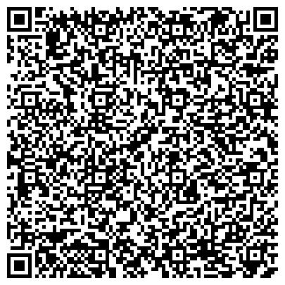 QR-код с контактной информацией организации ЗАБАЙКАЛЬСКОЕ БЮРО САНИТАРНО-ЭПИДЕМИОЛОГИЧЕСКОЙ ЭКСПЕРТИЗЫ