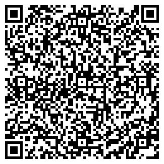 QR-код с контактной информацией организации РИКС