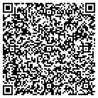 QR-код с контактной информацией организации РАЙПО ЖАБИНКОВСКОЕ