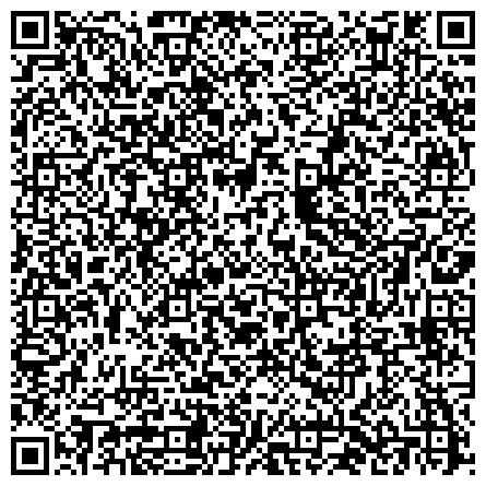 QR-код с контактной информацией организации ПЧЕЛОВОДЧЕСКАЯ КОМПАНИЯ ТЕНТОРИУМ АПИЦЕНТР. ЗДОРОВЬЕ НА КРЫЛЬЯХ ПЧЕЛЫ