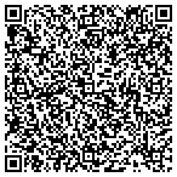QR-код с контактной информацией организации БЕКЛЕМИШЕВСКОЕ КОЛЛЕКТИВНОЕ ПРЕДПРИЯТИЕ