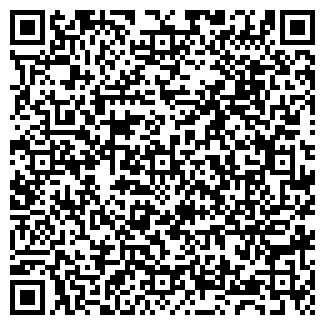 QR-код с контактной информацией организации РЕСТОРАН РАДУГА