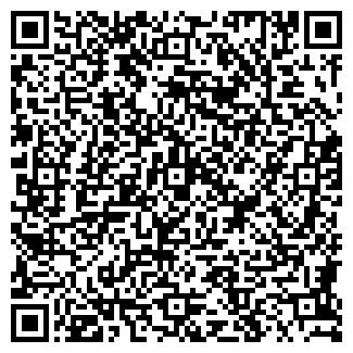 QR-код с контактной информацией организации ТОРТЫ ОТ РАДУГИ