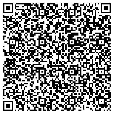 """QR-код с контактной информацией организации ЗАО """"Алейскзернопродукт"""" им. С.Н. Старовойтова"""