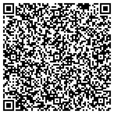 QR-код с контактной информацией организации ЧИТИНСКОЕ ОБЛАСТНОЕ УПРАВЛЕНИЕ ИНКАССАЦИИ