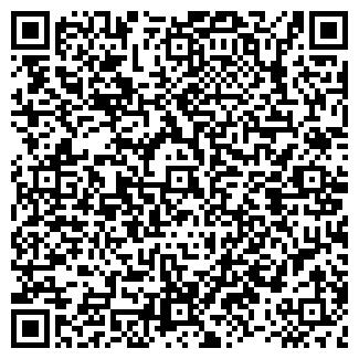 QR-код с контактной информацией организации ЭНЕРГОФАСАД