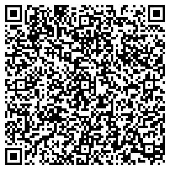 QR-код с контактной информацией организации КОМПИКОН ПРЕДПРИЯТИЕ ЗАО