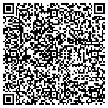 QR-код с контактной информацией организации АКВАСИСТЕМ