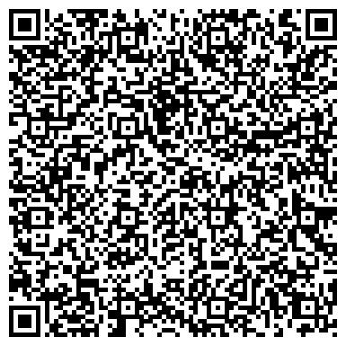 QR-код с контактной информацией организации ЧИТАТЕРМОИЗОЛЯЦИЯ