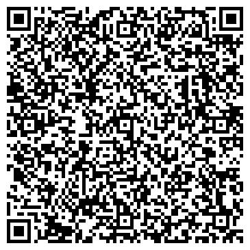 QR-код с контактной информацией организации АО «103 БТРЗ»