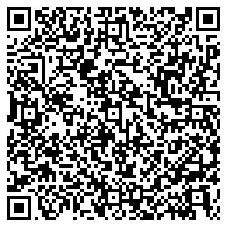 QR-код с контактной информацией организации ЛИДА-АГРО ООО