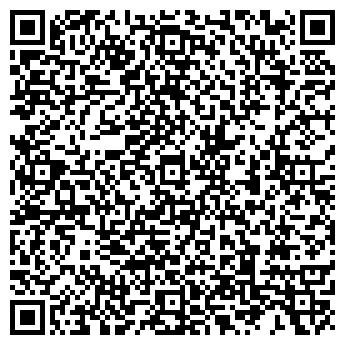 QR-код с контактной информацией организации РИФ, СЕРВИСНЫЙ ЦЕНТР