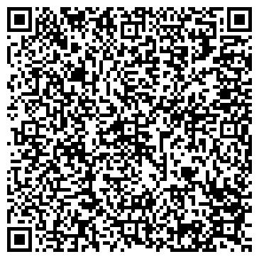 QR-код с контактной информацией организации МАГИСТРАЛЬ РОССИЙСКО-КИТАЙСКОЕ СП